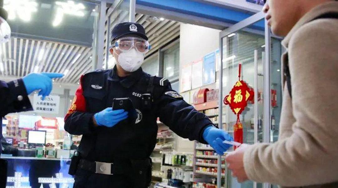 春节怎么防疫情