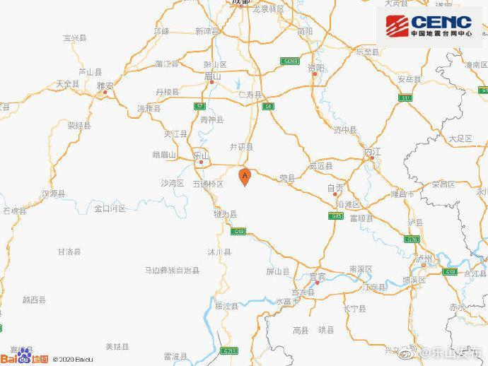 四川乐山市犍为县附近发生4.0级左右地震图片