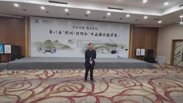 视频-衢州烂柯杯八强战打响 王汝南宣布开赛