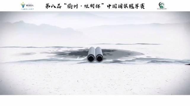 视频-衢州烂柯杯八强战预热 谁能成为今年新王