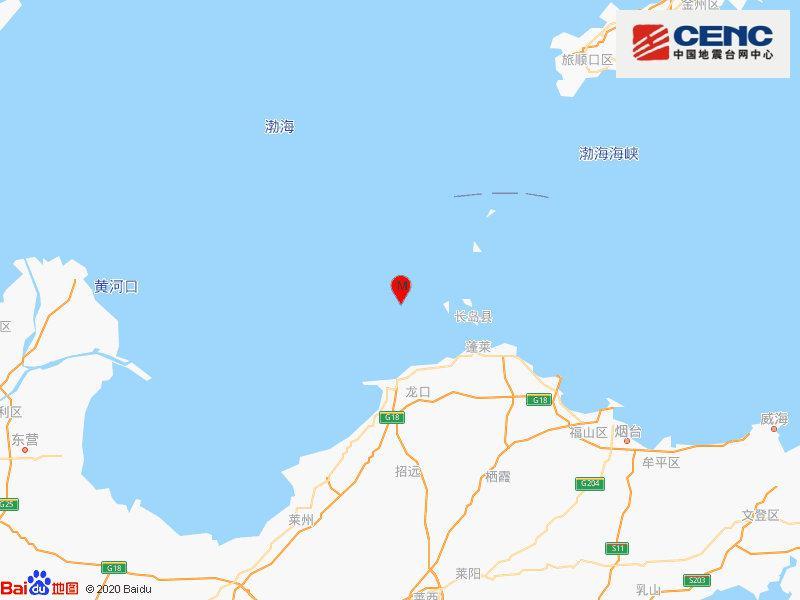 山东烟台市蓬莱区海域发生3.8级地震图片