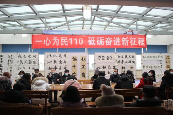 船山公安邀请群众走进警营 共话社区治安变化