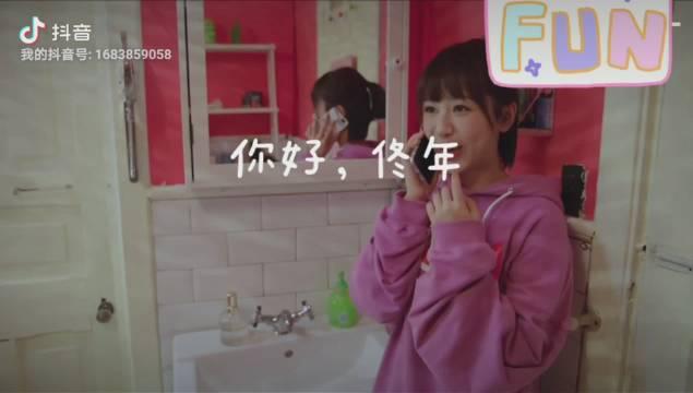 #杨紫青簪行#