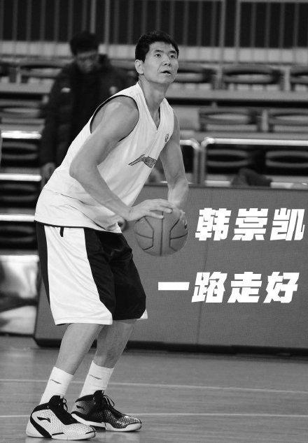 北京男篮官方讣告:前队员韩崇凯因病离世 享年30岁