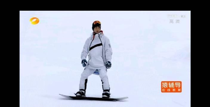 王一博天天向上单板滑雪学习部分cut