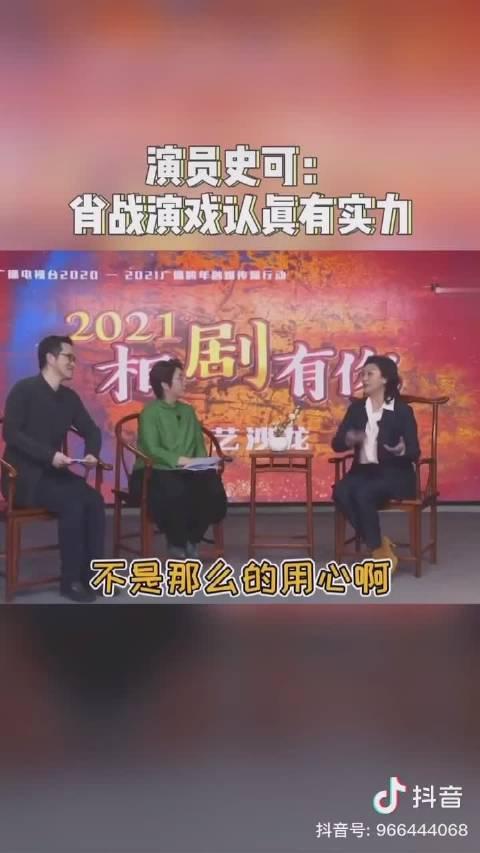 #肖战加盟奇妙之城# XZ#肖战正能量艺人#  感谢前辈的认可! http://t.cn/R2WiLX5