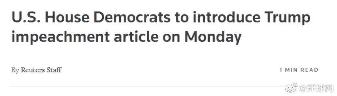 美媒:众议院民主党人将推出弹劾特朗普立法条款