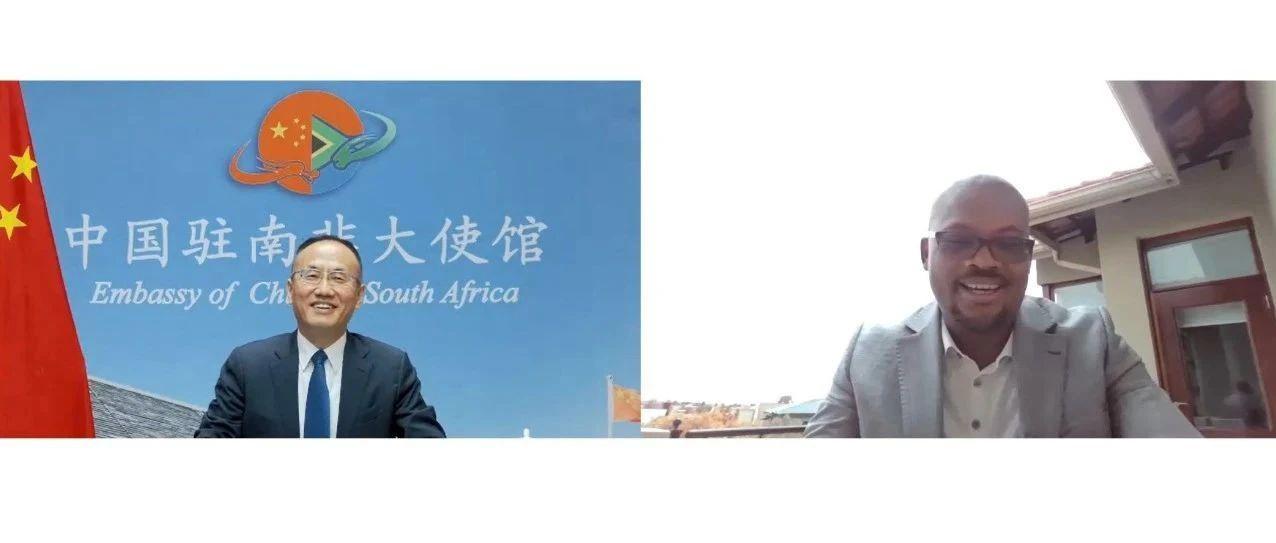 驻南非大使会见南非国家行政学院院长恩格卡维尼