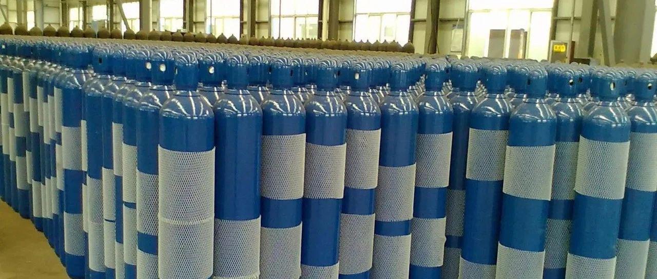 《气瓶安全技术规程》发布
