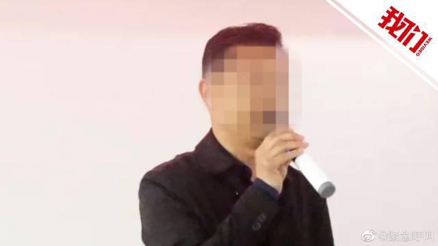 绵阳一教师被已毕业学生指控性骚扰 一审获刑14年