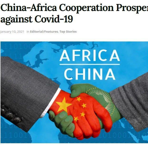 加纳媒体:非中合作在团结抗疫中迎来光明未来