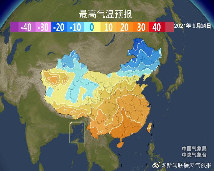 01月13日17时【报晚间】 今天晚上中央气象台继续发布沙尘天气预报