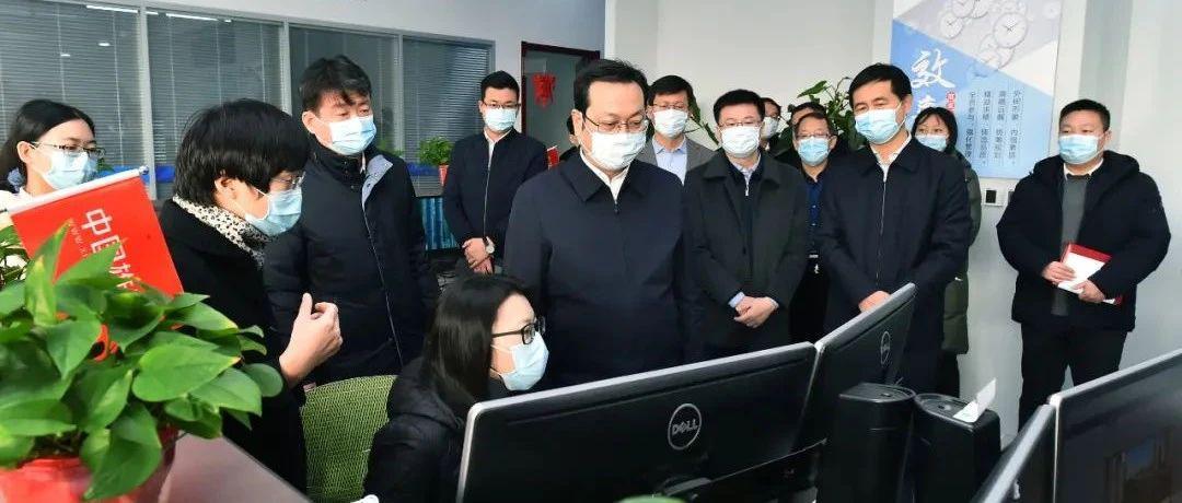 张国华调研新区疫情防控宣传工作并看望新闻工作者