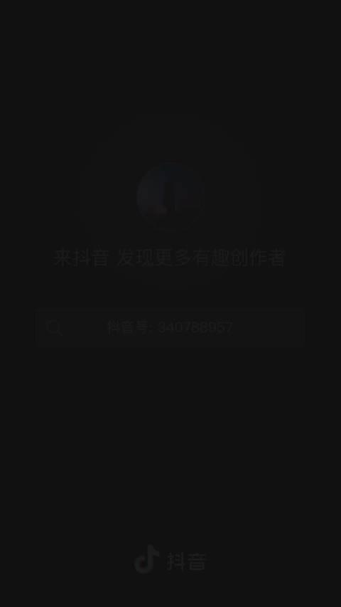[小红花]#Prada普拉达代言人郑爽#  K!ND两周年时髦派对,恭喜年度公益榜样!@郑爽SZ
