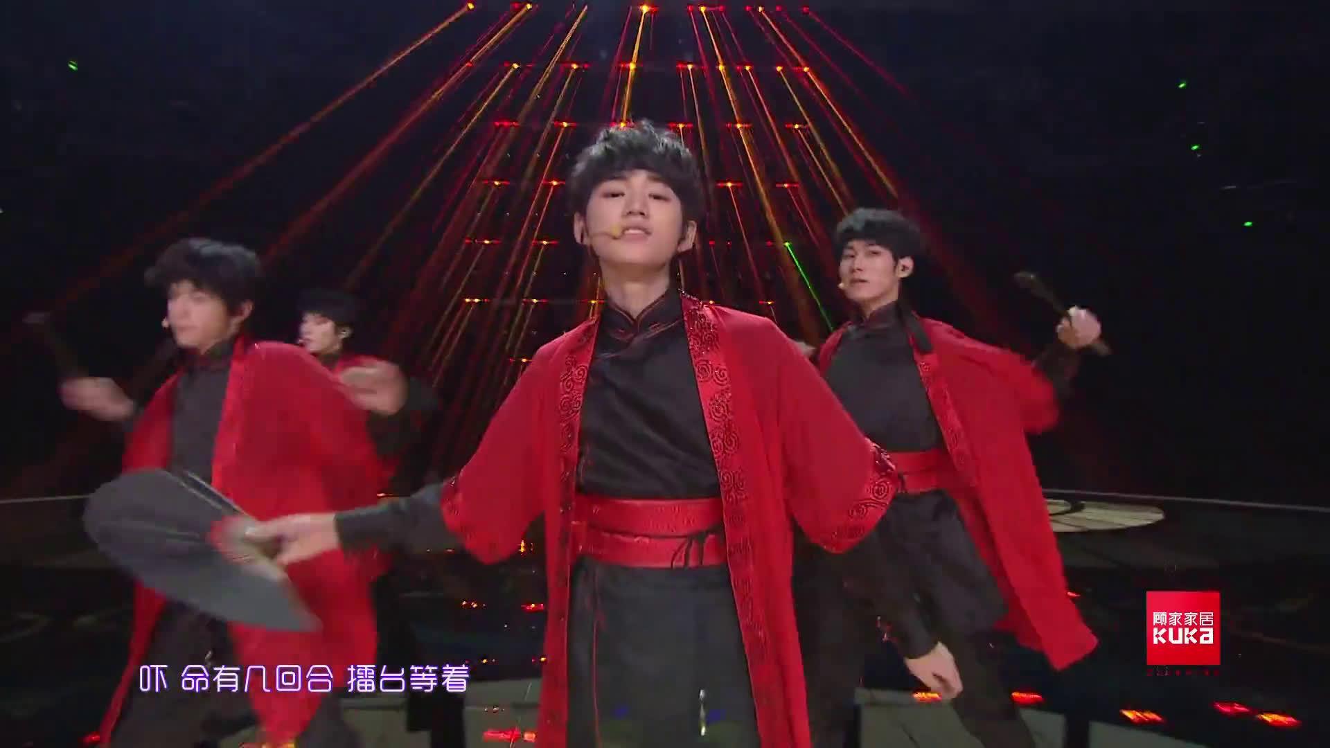 《2019天猫双11狂欢夜》TNT时代少年团演唱《霍元甲》