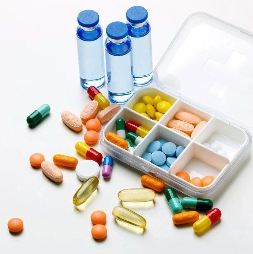运动员安全用药查询系统公开测试启动