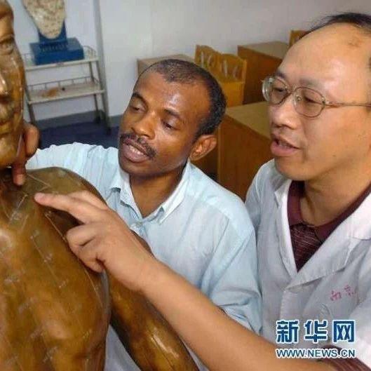 让中医在纳米比亚落地生根的中国医生