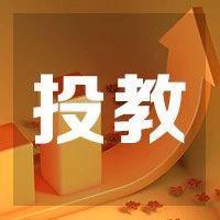 【一图看懂】沪市退市新旧规则的过渡期安排