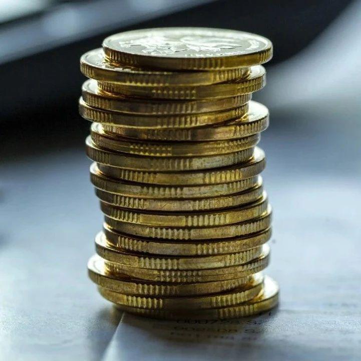 人民币汇率怎么走?回应来了