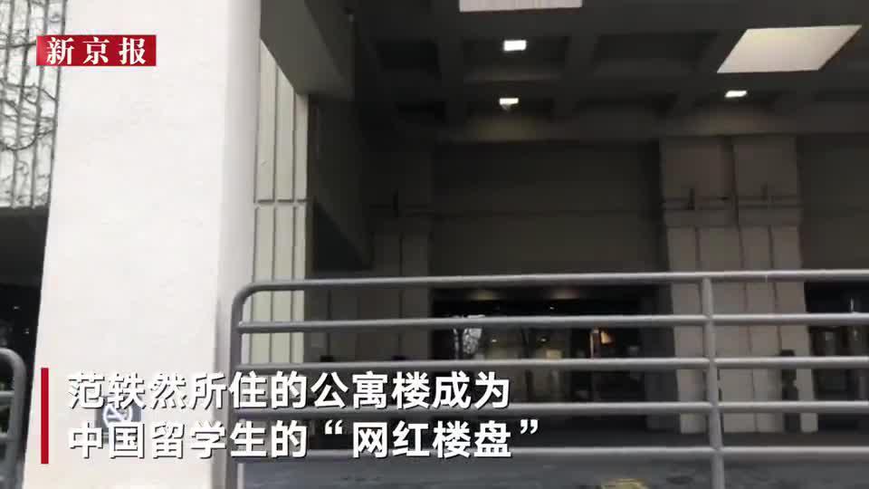 探访中国留学生芝加哥遇害公寓:车库前无安保值守