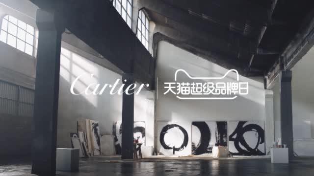 卡地亚在天猫   青年演员肖战演绎JUSTE UN CLOU系列全新手镯