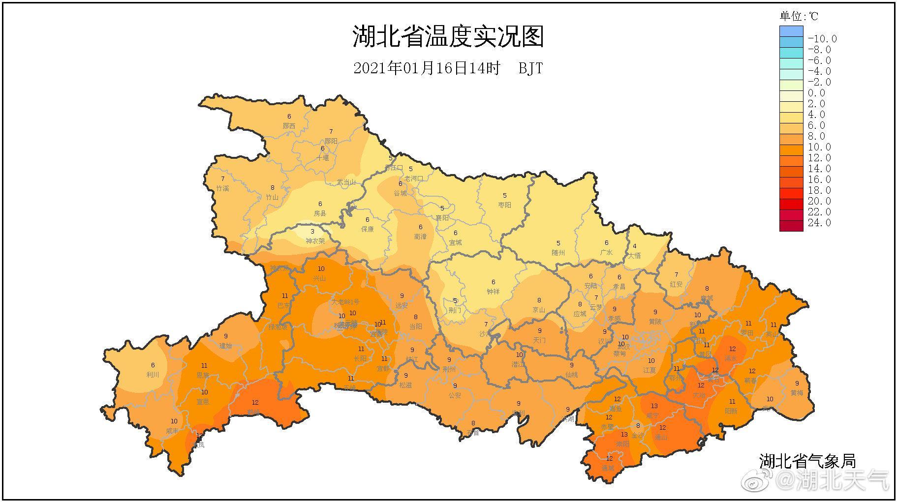 冷空气带来了降温,下午2点全省大部气温在6-12℃,较昨日同一时次相比,有7-11℃的下降,降幅最大的为襄阳宜城12℃