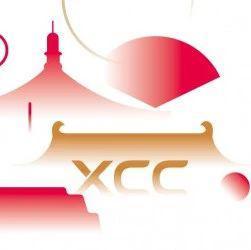 西安旭航成立,助力2020西安文化创意设计大赛