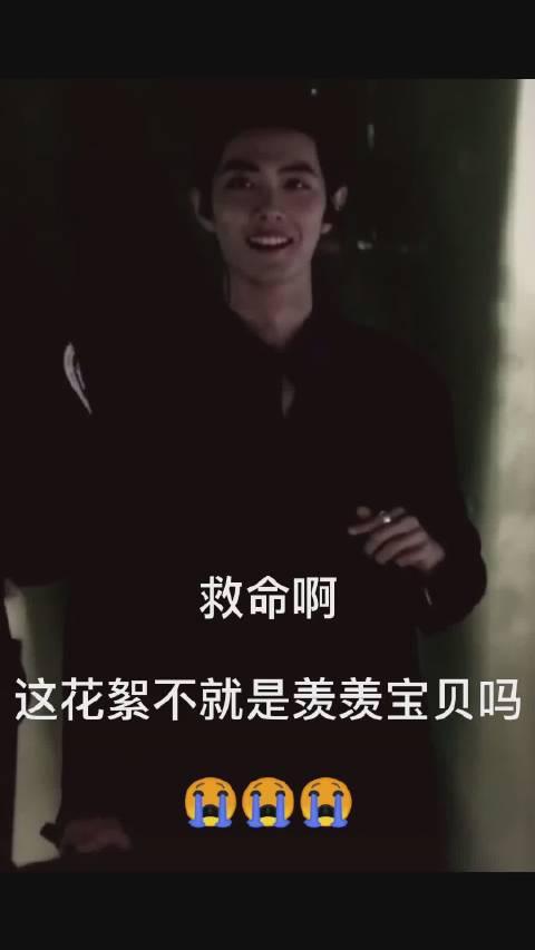 陈情令肖战路透肖战演技