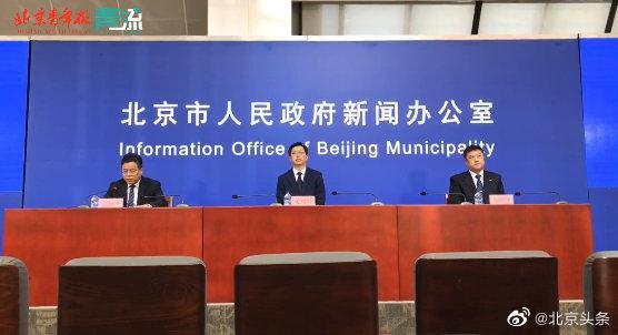 昨日北京一确诊病例第七次核酸检测为阳性图片