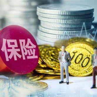 中国保险投资官调查:收益率目标要下调 最担心这个风险