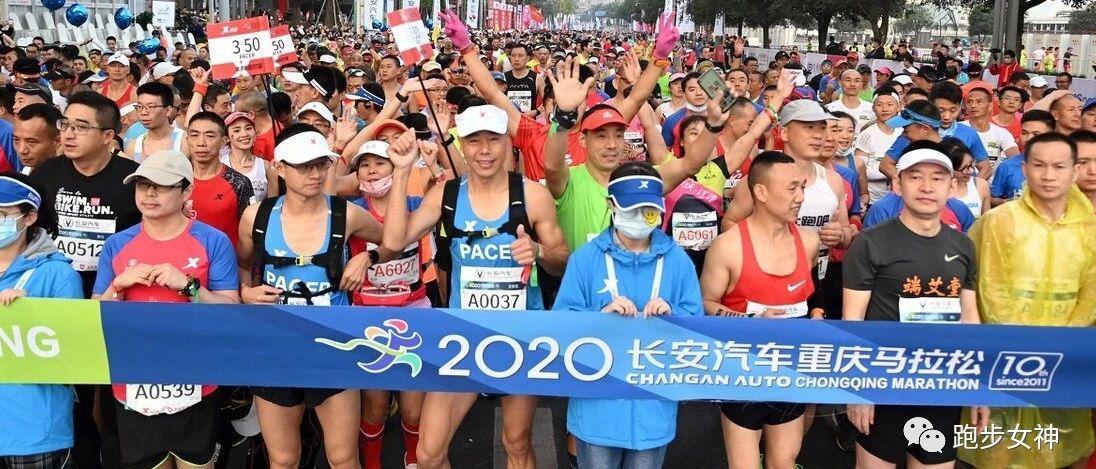 重庆3月安排多场马拉松,你怎么看?