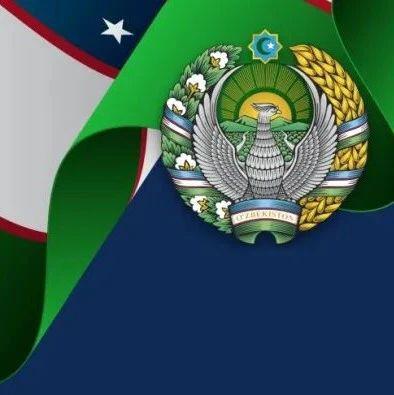 为进一步发展国际象棋 乌兹别克斯坦总统颁布国际象棋法令