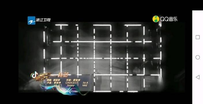 蔡徐坤新歌《标签》跟唱