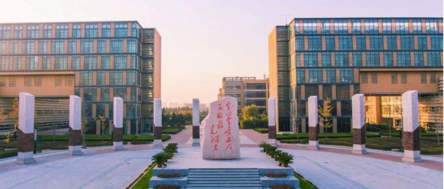 权威发布丨西安电子科技大学2021高水平运动队招生简章