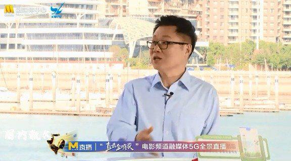 金鸡奖组委会代表夸易烊千玺
