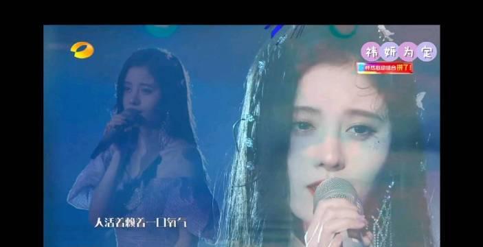 「鞠婧祎」综艺节目舞台歌曲合集