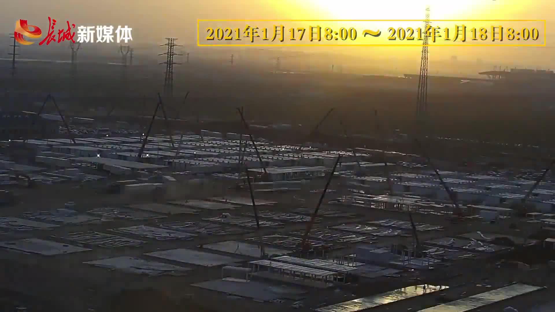 """快直播丨""""黄庄公寓""""集中隔离场所建设24小时延时摄影④"""