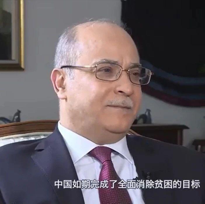 约旦驻华大使:对阿中关系和友谊感到自豪