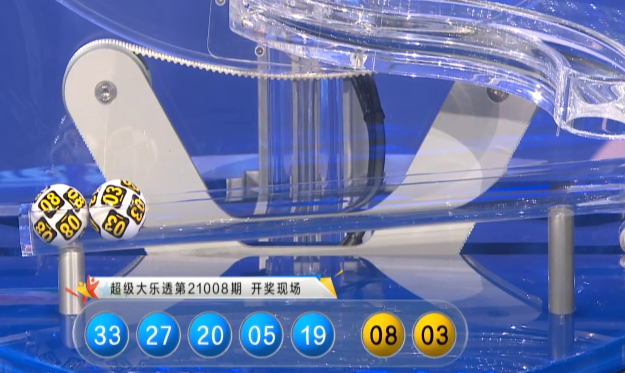 009期范秋雨大乐透预测奖号:前区杀号分析