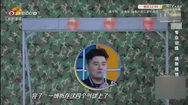 wyb #王一博五彩斑斓大片# 早安一博