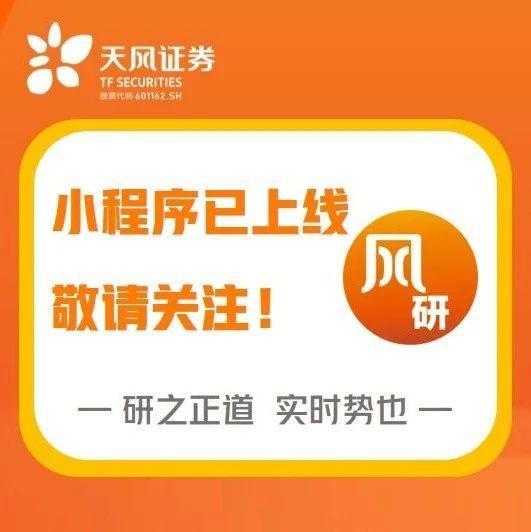 【传媒互联网】微盟集团(02013)首次覆盖:乘云之风,助力企业数字化转型升级