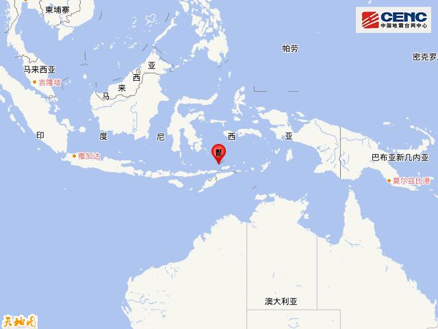 班达海发生5.5级地震