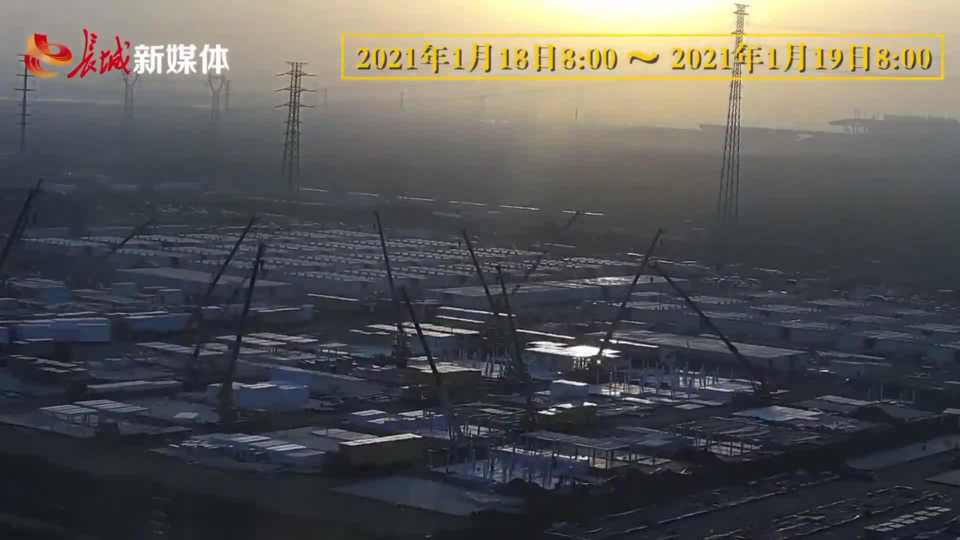 """快直播丨""""黄庄公寓""""集中隔离场所建设24小时延时摄影⑤"""