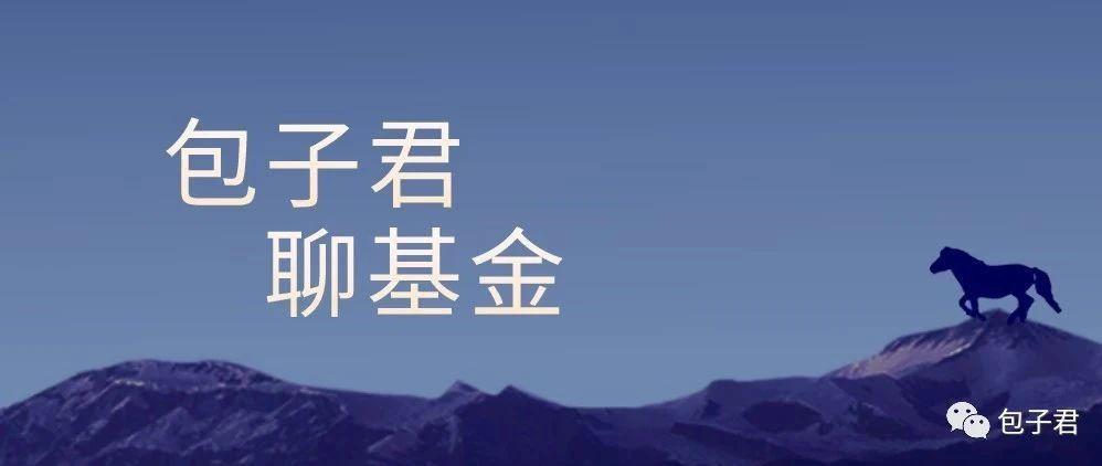 """分享互联网科技投资盛宴,高纯度""""港股互联网style""""ETF来助攻!"""