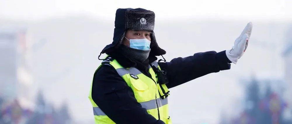 新华社关注黑龙江丨极寒中坚守的他们,有着共同的名字……