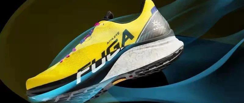 为什么这个品牌要做最贵的碳板越野跑鞋?
