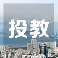 【一图看懂】退市新规之《深圳证券交易所股票上市规则(2020年修订)》(上)