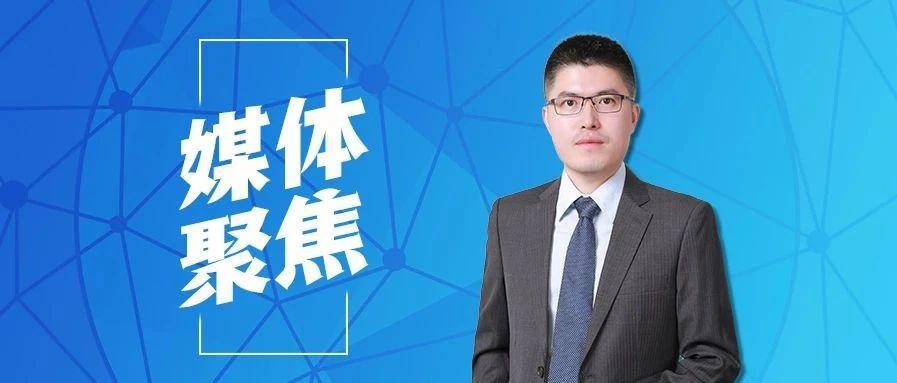 【媒体聚集】农银汇理张峰:投资中长跑选手