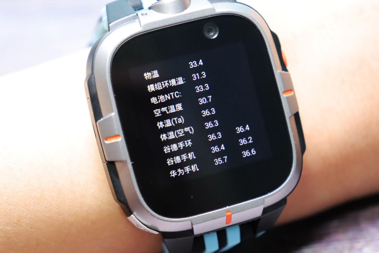 测温版小寻AI学习手表Y2Pro呵护孩子健康成长
