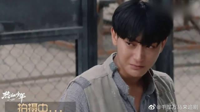 热血少年花絮:黄子韬哭戏幕后曝光,导演喊咔后还是走不出来